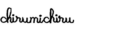 chirumichiru|こうのかなえポートフォリオ