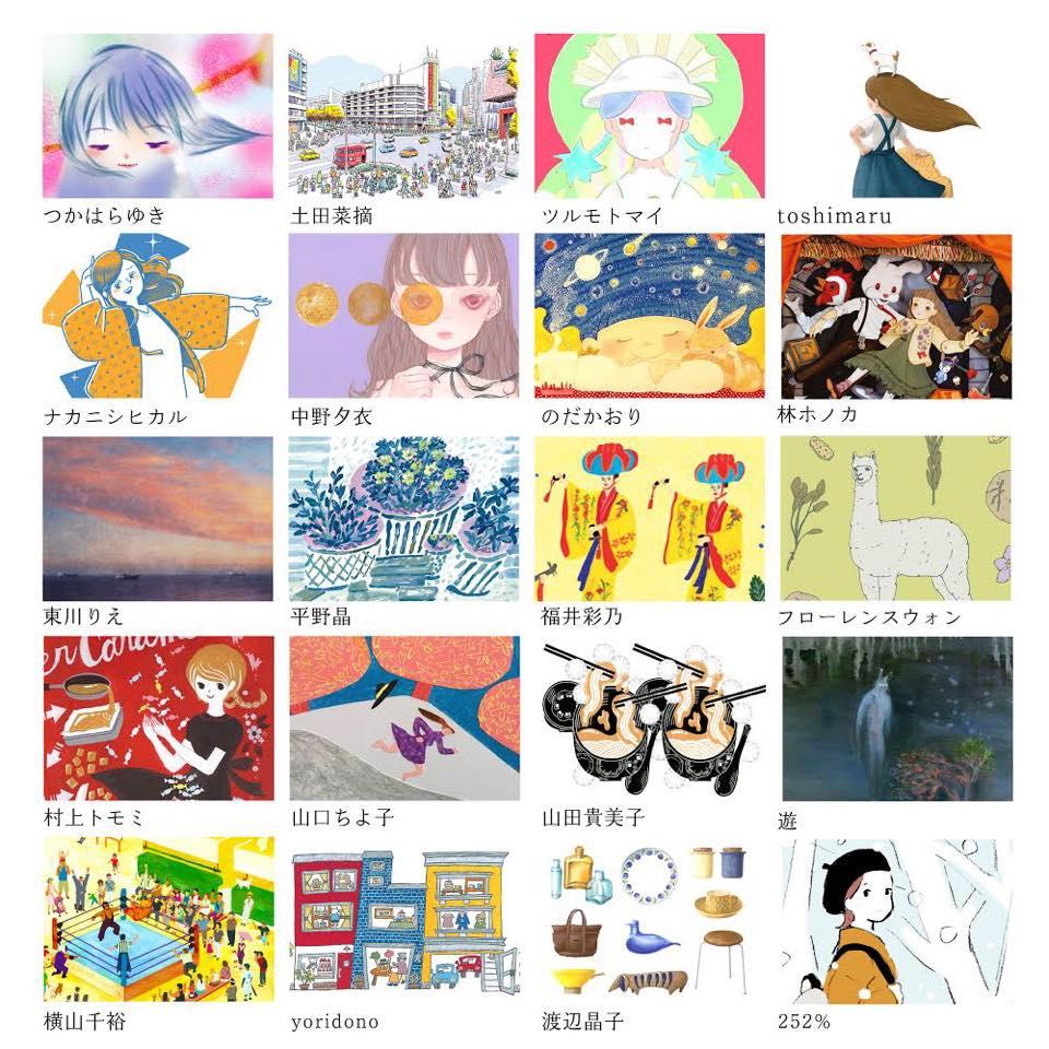 kendama ten04 公募企画グループ展 Vol.2「えがく、けんだま展」